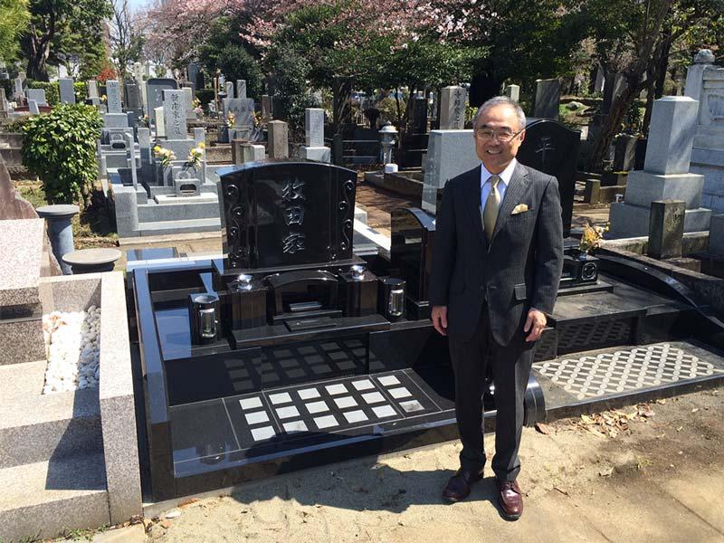 日本ビジネスシステムズ株式会社 牧田幸弘社長様のお墓