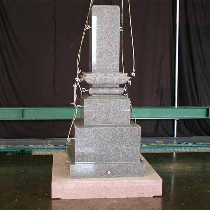 京都大学防災研究所での墓石免震実験風景