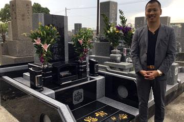 兵庫県神戸市西区 墓石建立事例