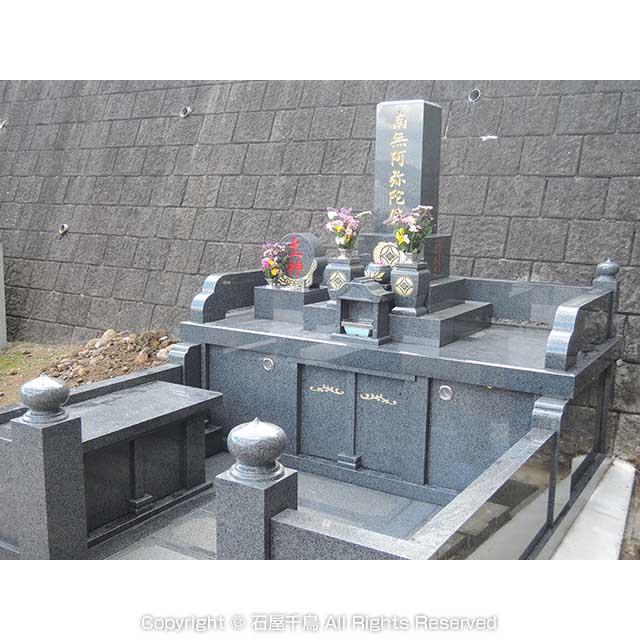 長崎県長崎市のお墓