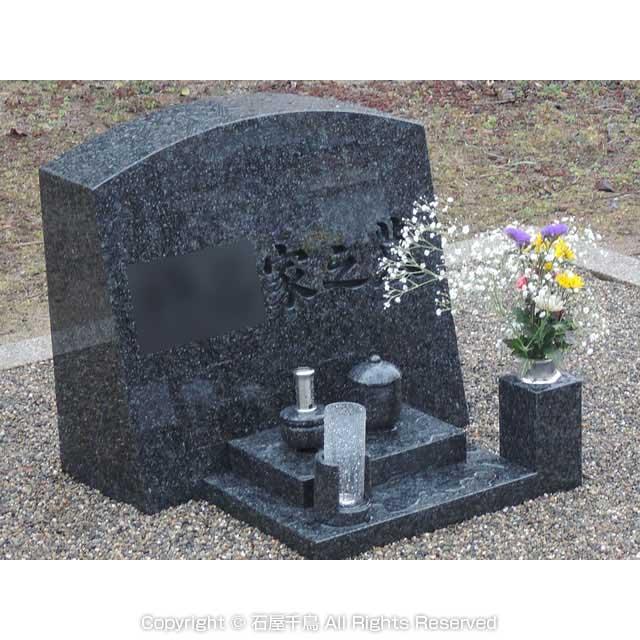 京都府向日市のお墓
