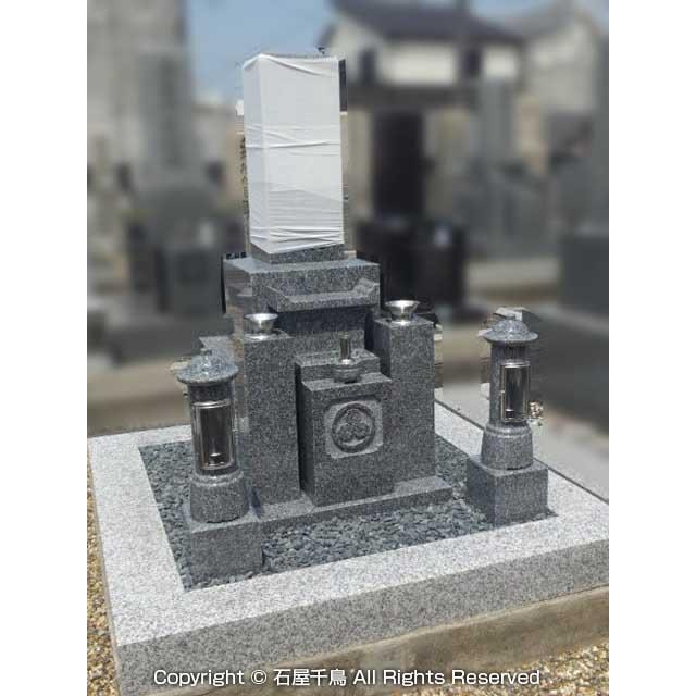 大阪府八尾市のお墓