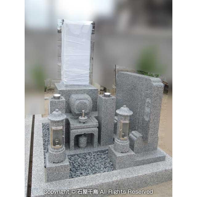 京都市南区のお墓