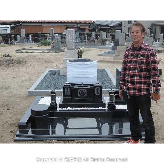 三重県鈴鹿市のお墓