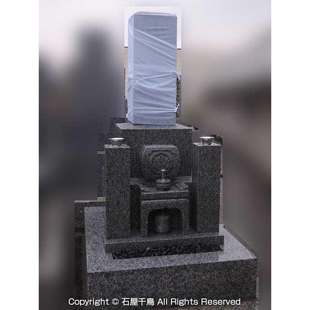 大阪府茨木市のお墓