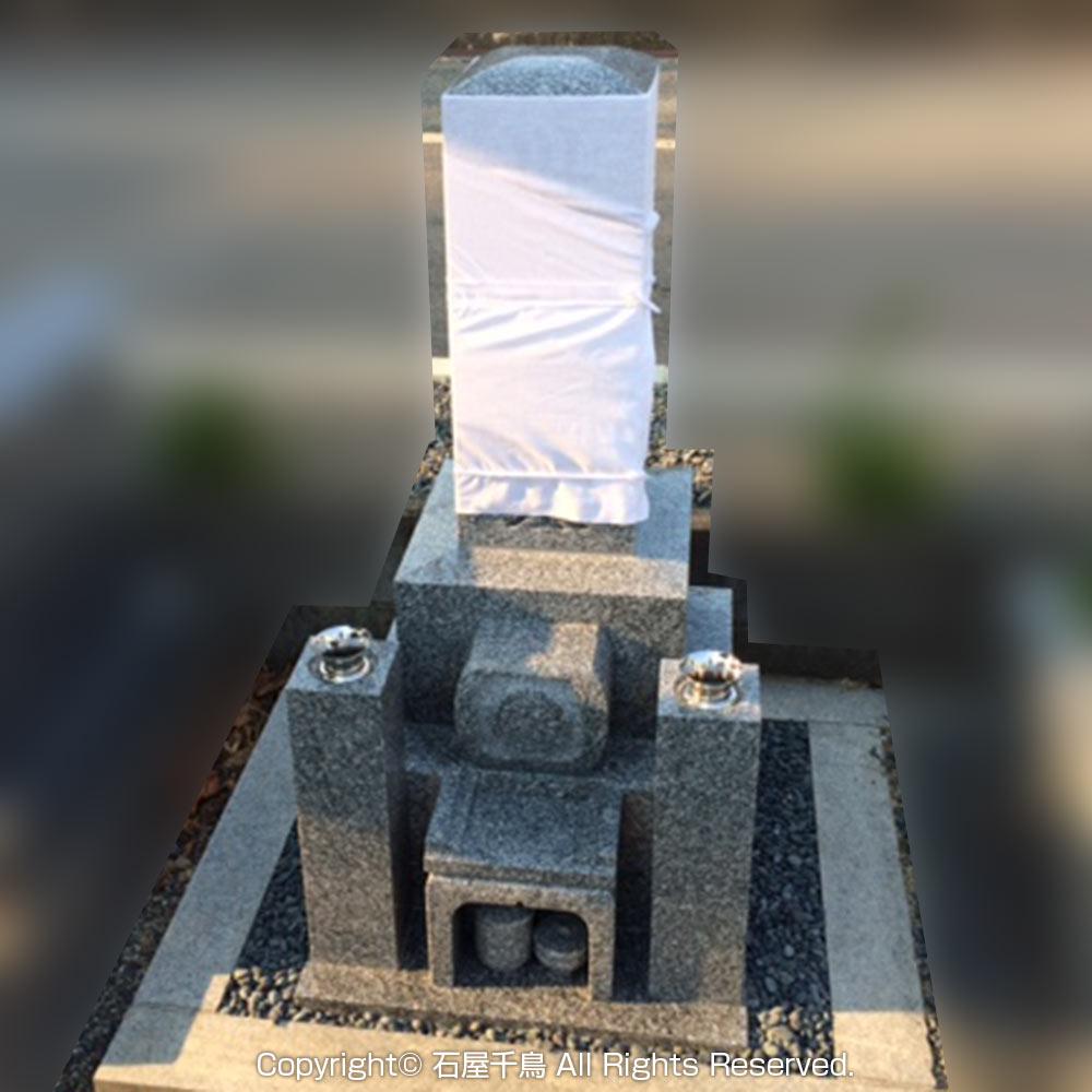 京都府長岡京市のお墓