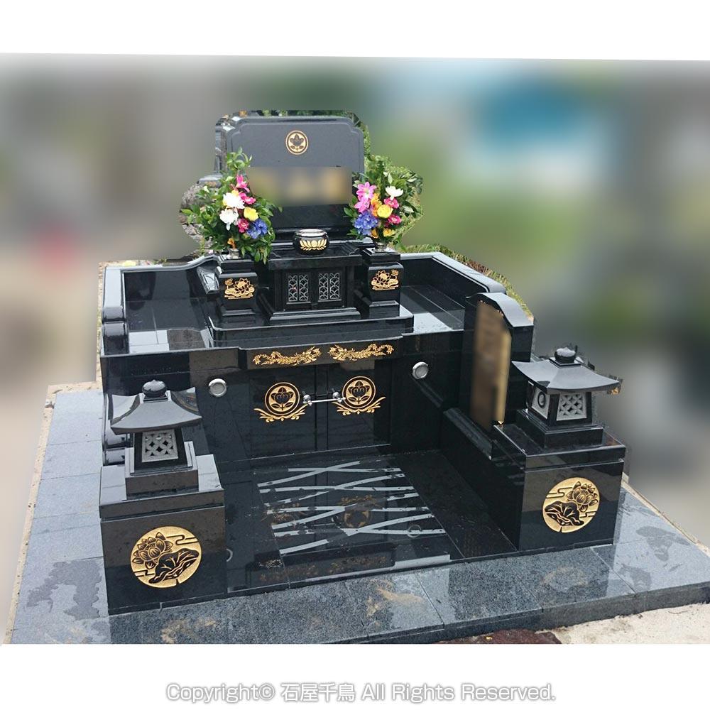 長崎県平戸市のお墓