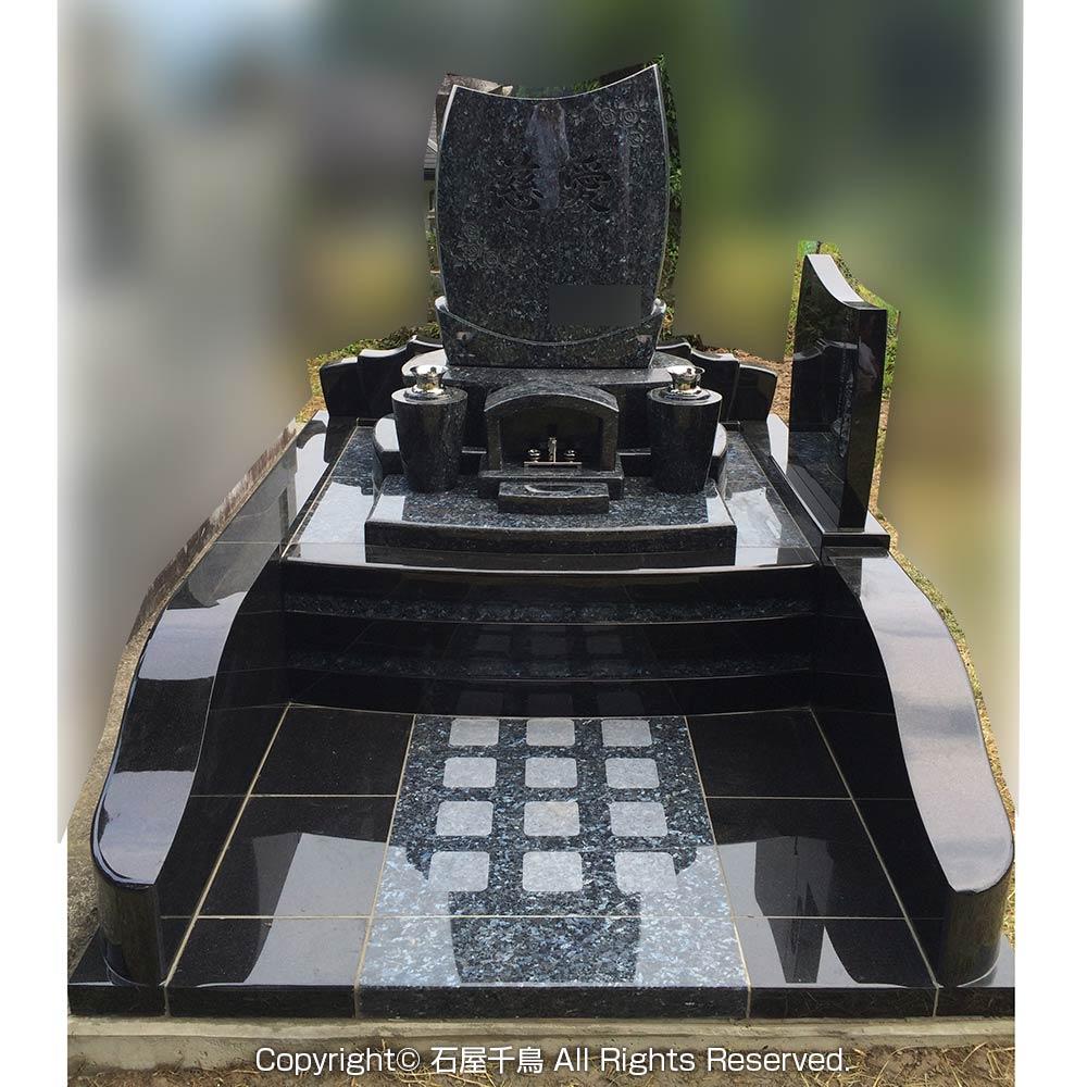 熊本県阿蘇郡小国町のお墓