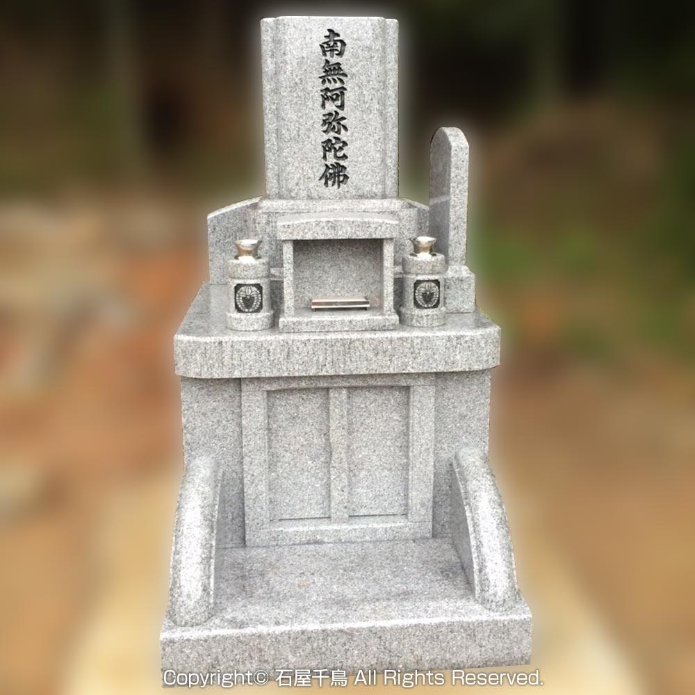 山口県下関市のお墓
