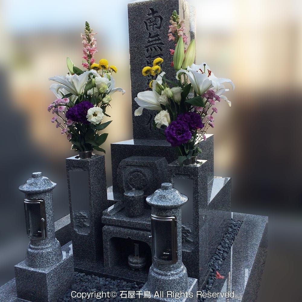京都市下京区のお墓