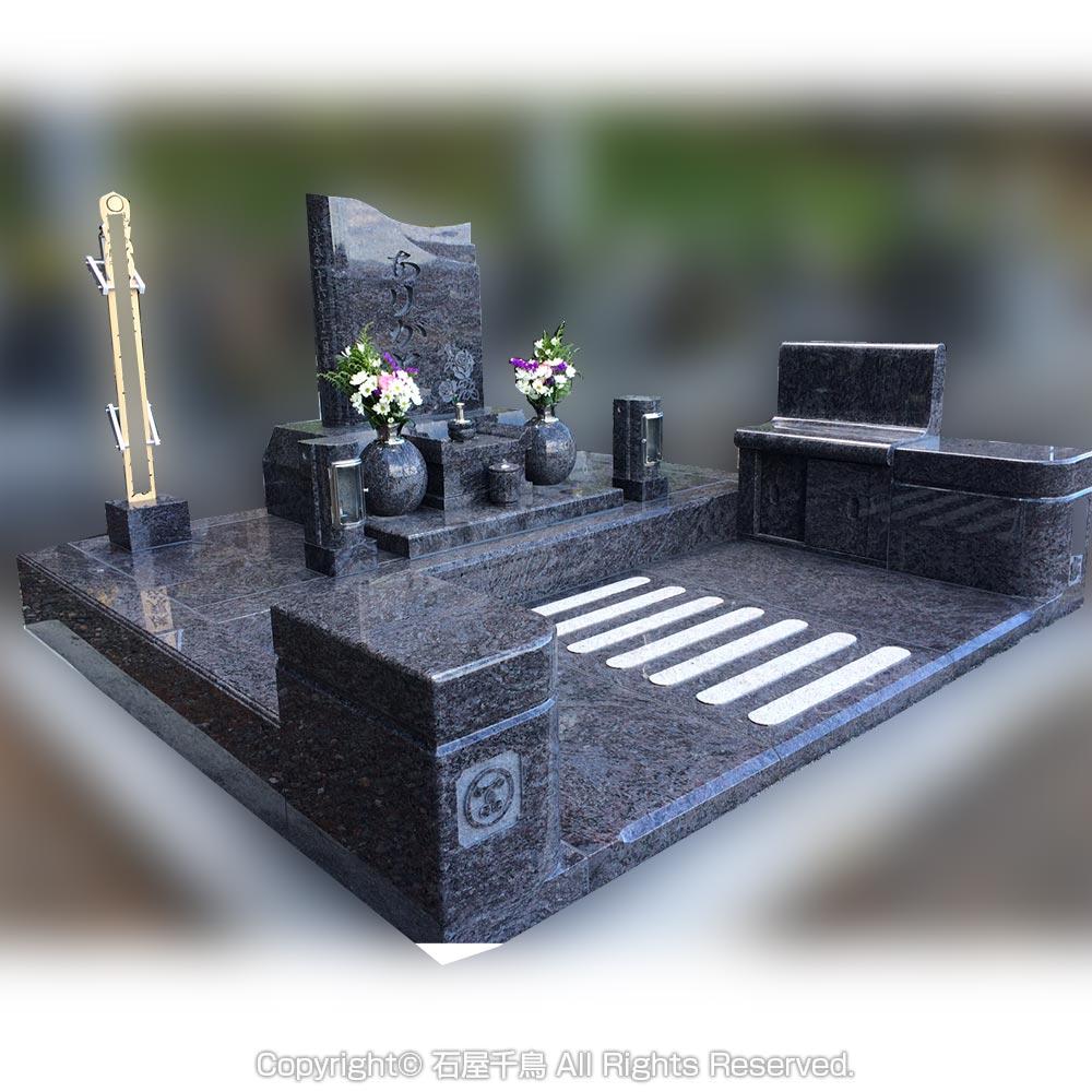岐阜県可児市のお墓
