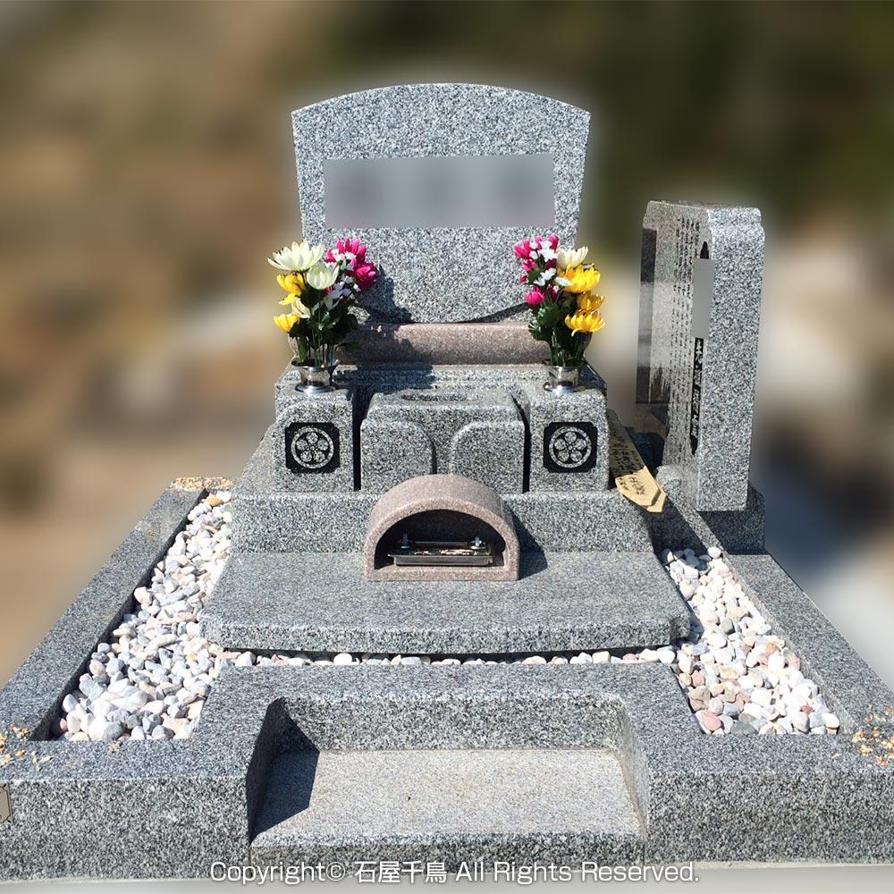 千鳥オリジナルデザイン洋風墓