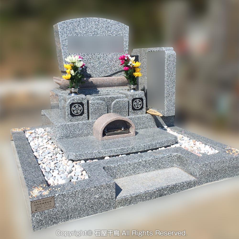 長崎県南松浦郡新上五島町のお墓