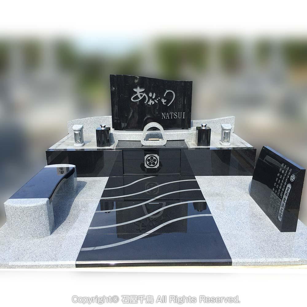 島根県江津市のお墓