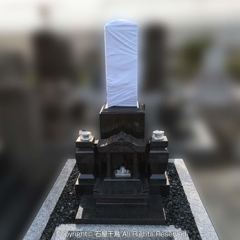 青森県弘前市のお墓