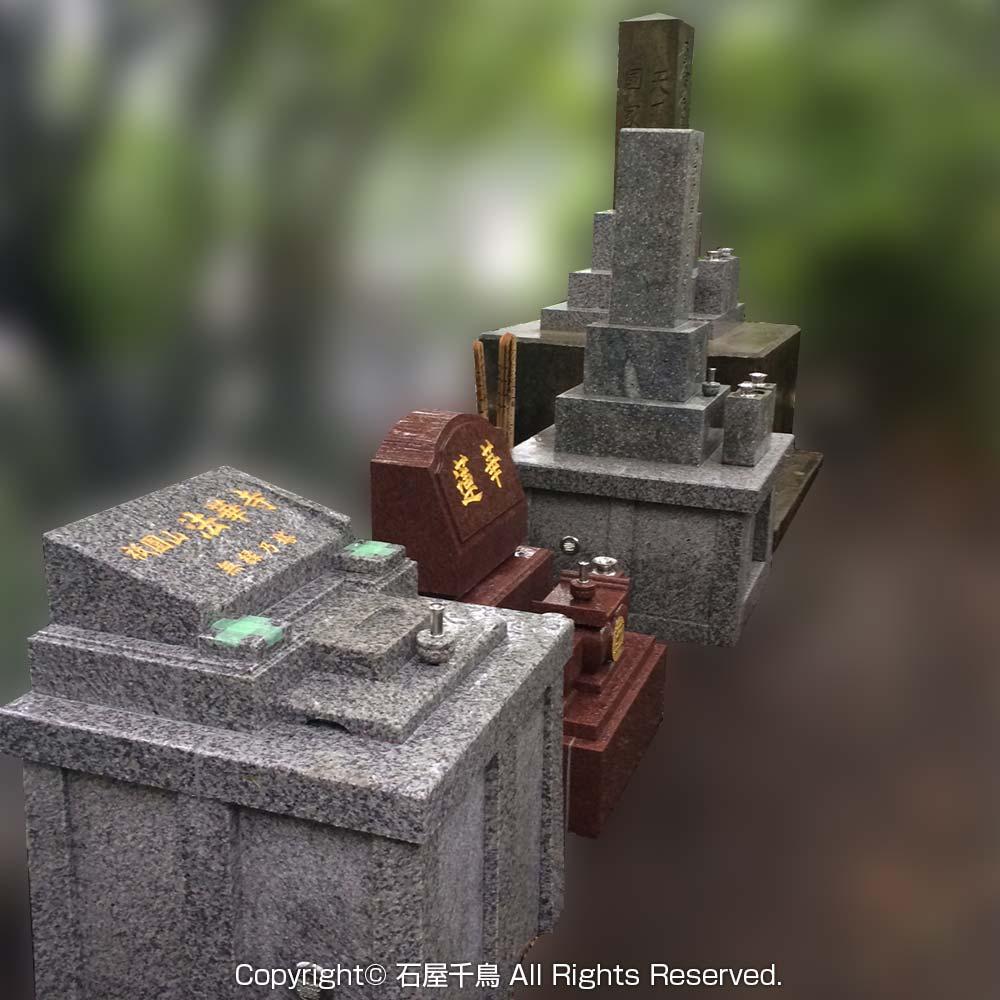 熊本県天草市 のお墓