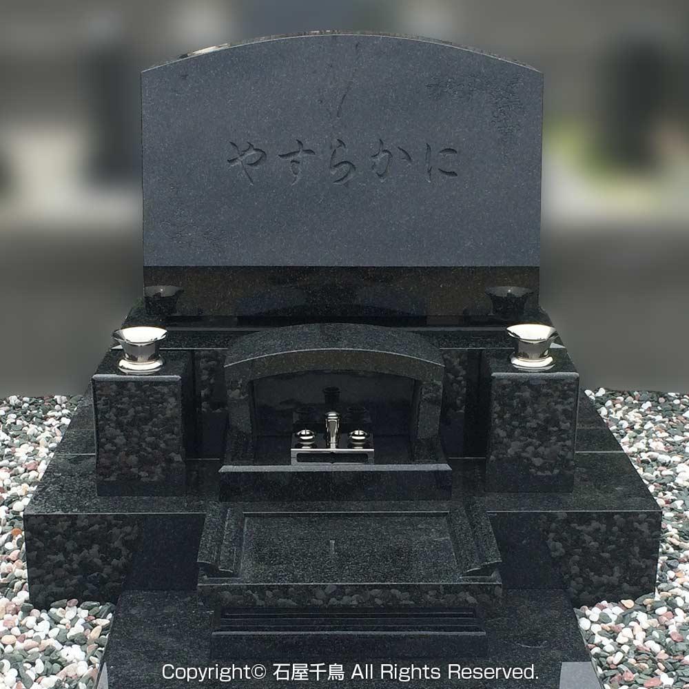 茨城県日立市のお墓