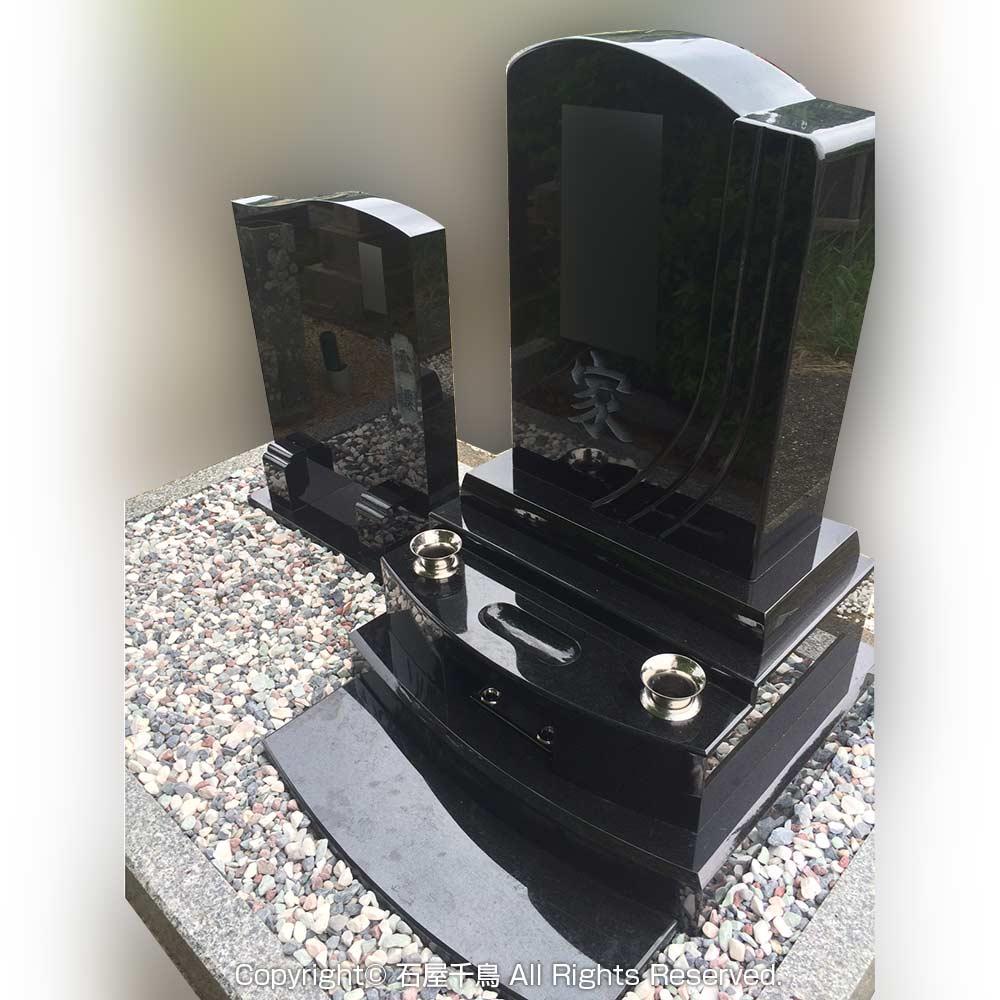 YB-2のお墓