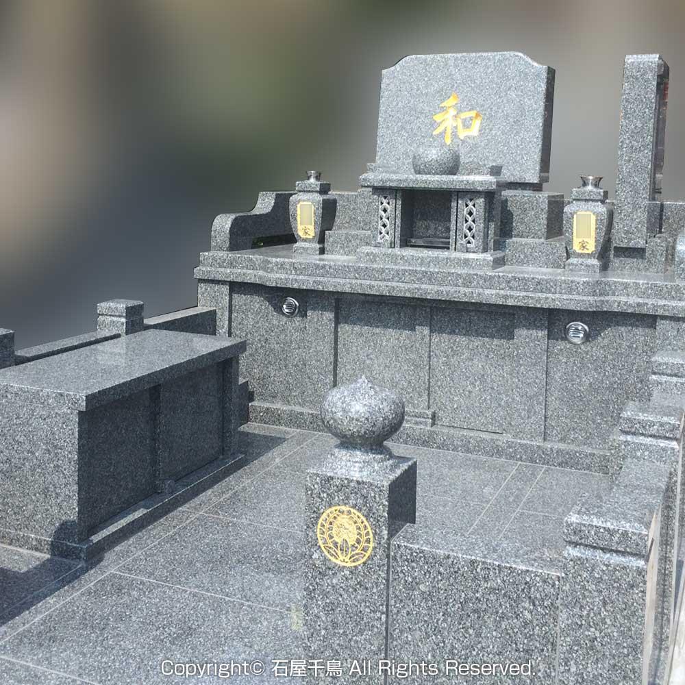 アーバングレーのお墓