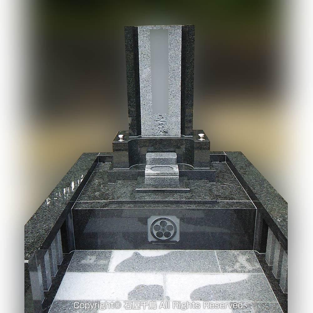山口県長門市のお墓