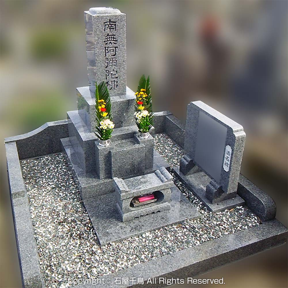 神奈川県横浜市のお墓