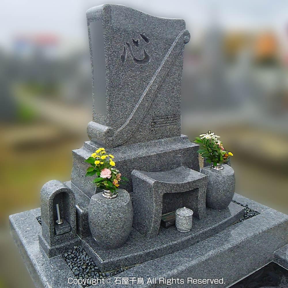 滋賀県野洲市のお墓