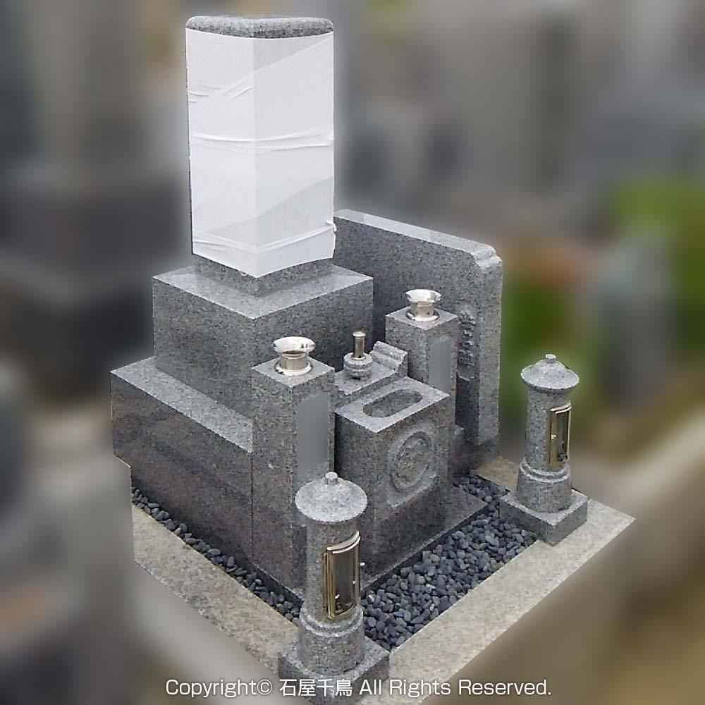大阪府四条畷市のお墓