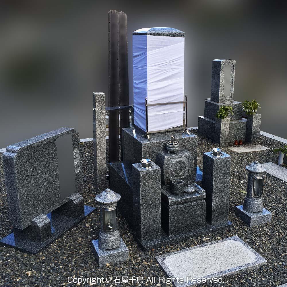京都市左京区のお墓