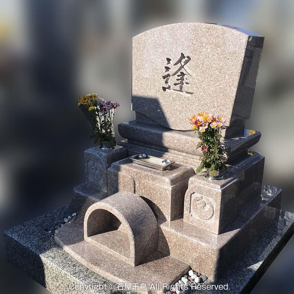 岐阜県羽島市のお墓