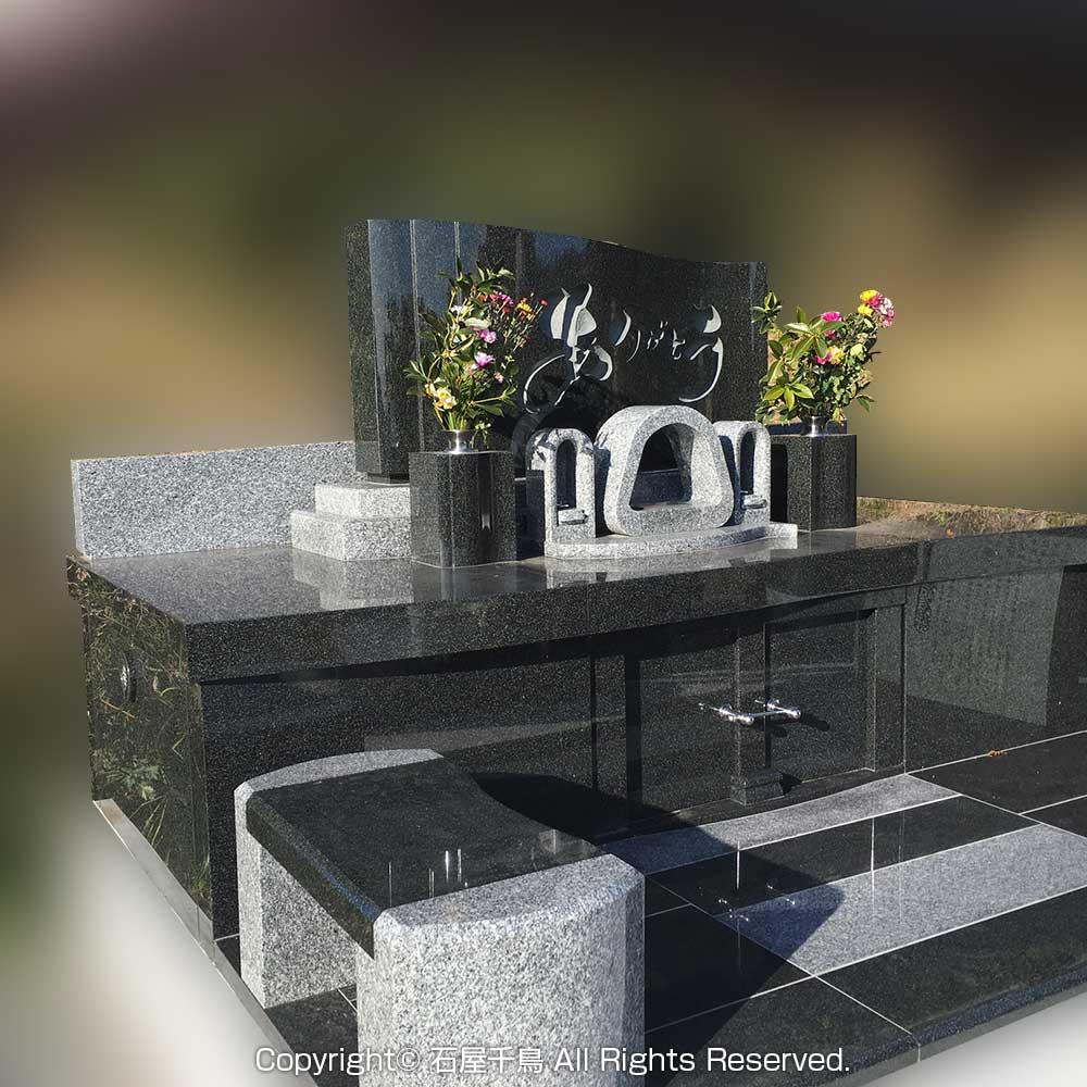 熊本県天草市のお墓