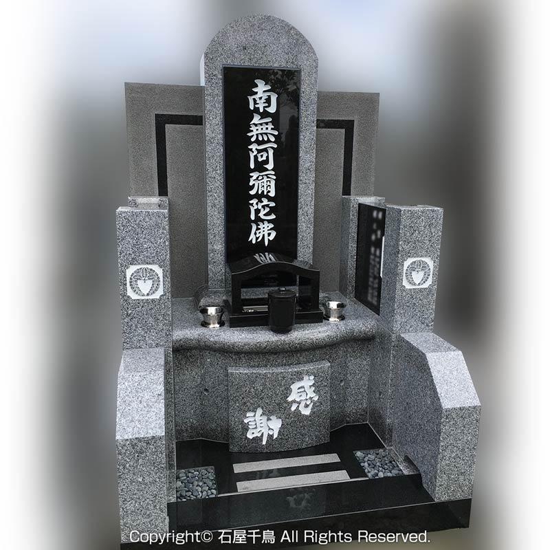愛知県一宮市のお墓