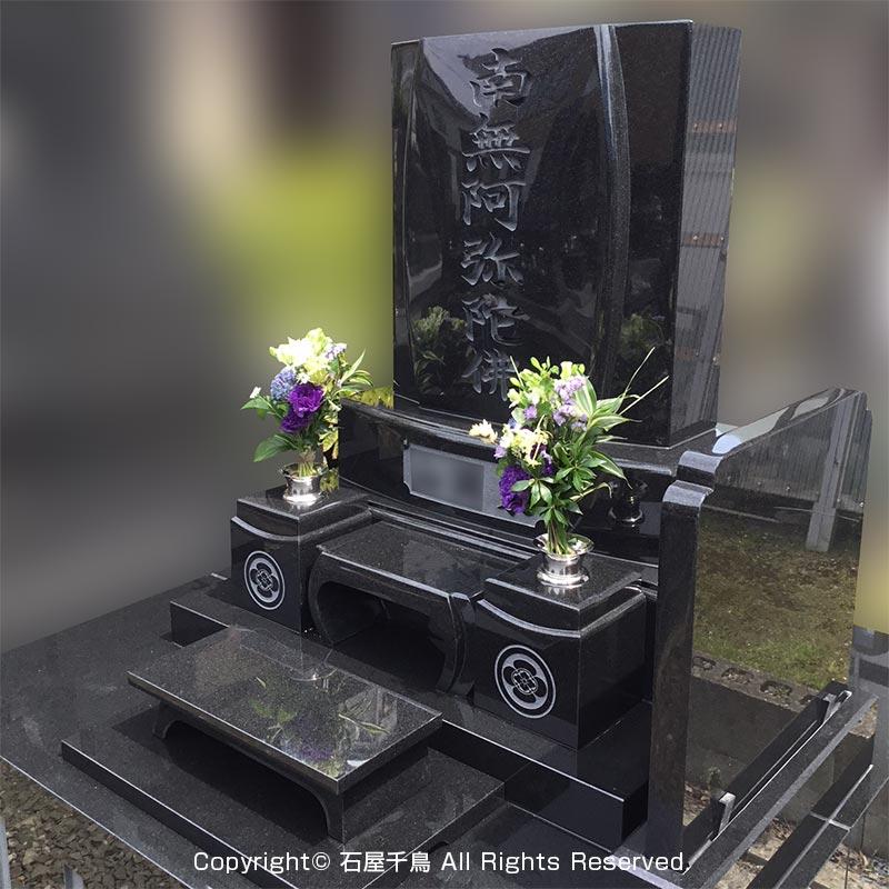 秋田県秋田市のお墓