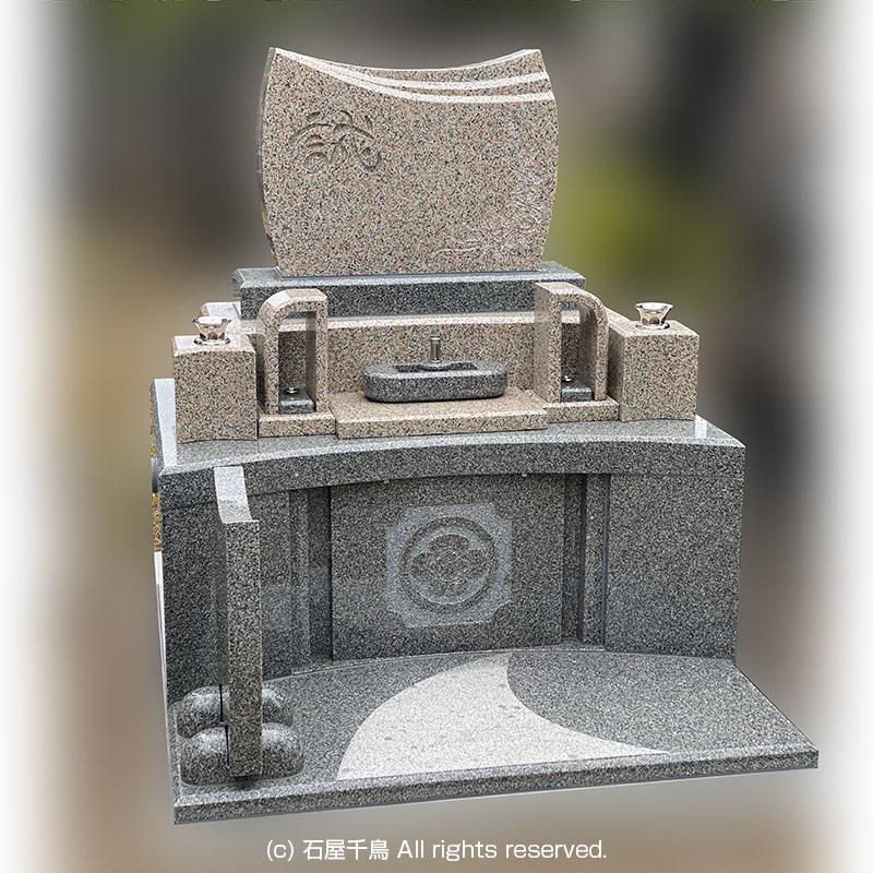 秋田県能代市のお墓