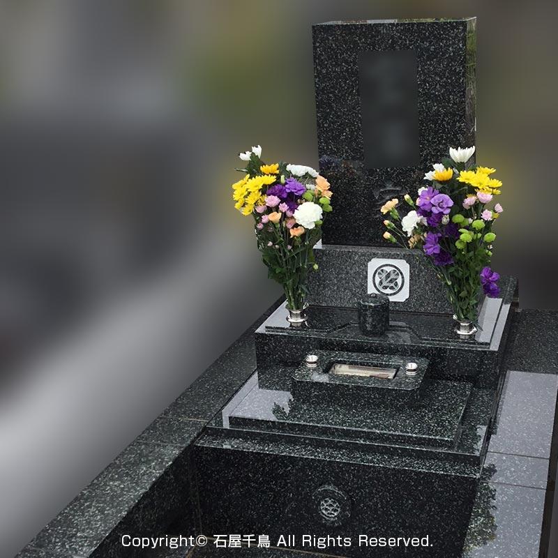 千葉県松戸市のお墓