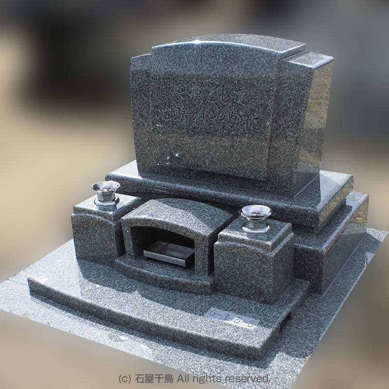 千葉県長生郡のお墓