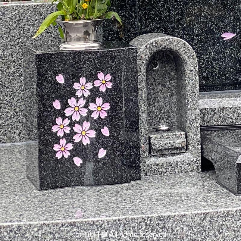 千葉県千葉市のお墓