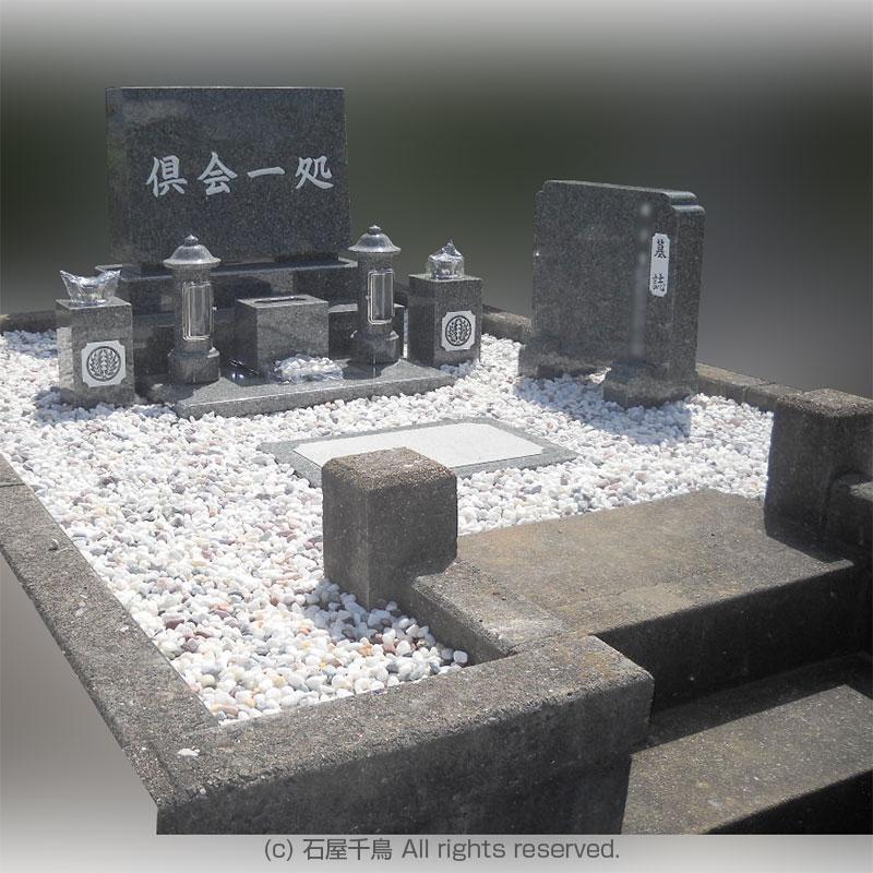 福岡県遠賀郡のお墓