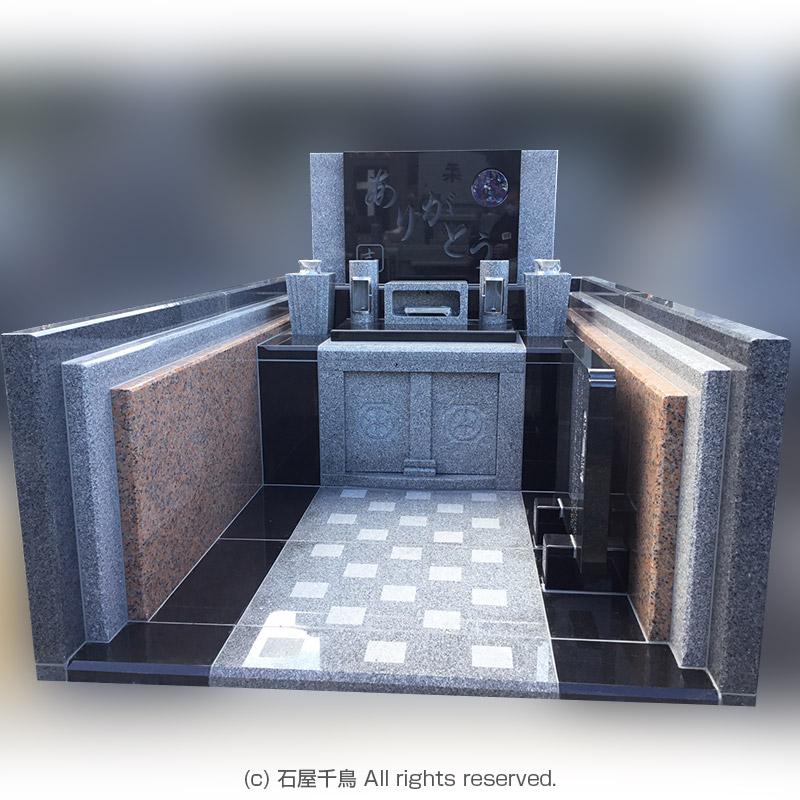 福岡県福岡市のお墓