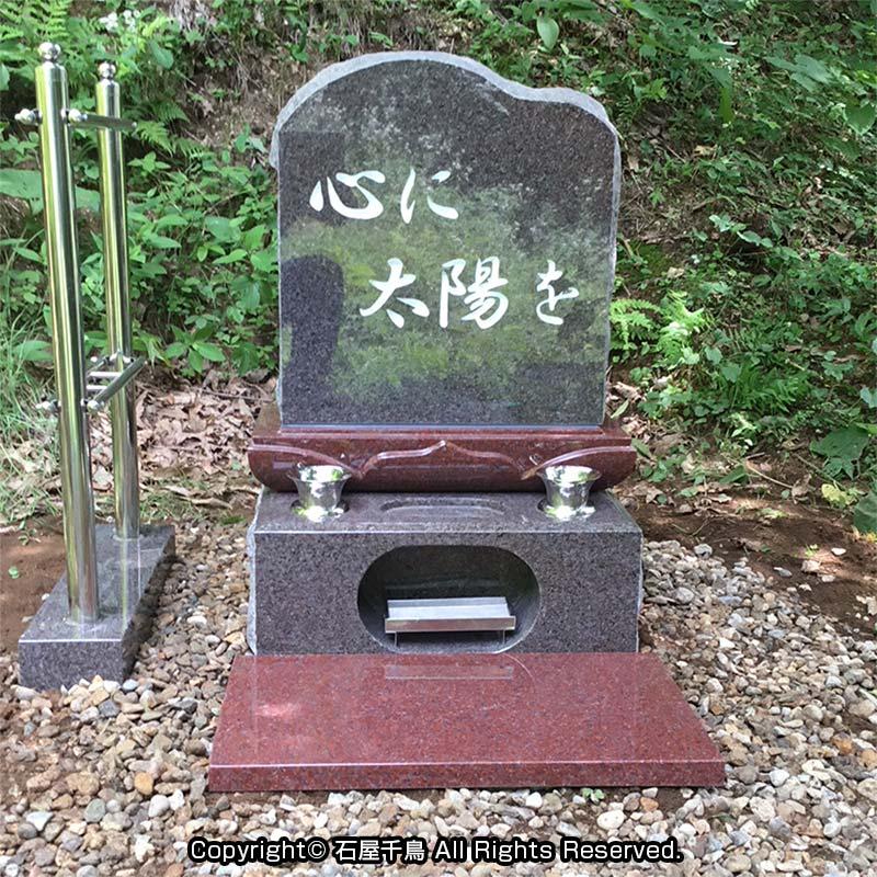 福島県鮫川村のお墓