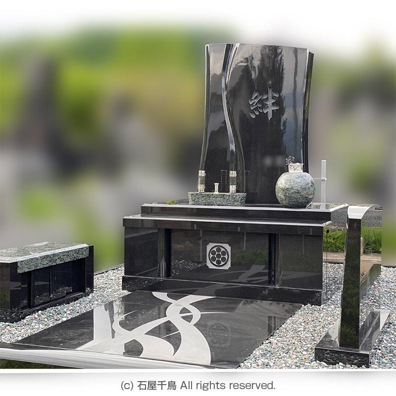 群馬県吾妻郡嬬恋村のお墓
