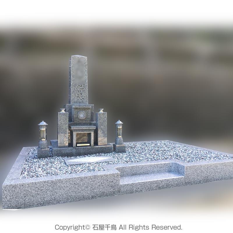 広島県広島市のお墓