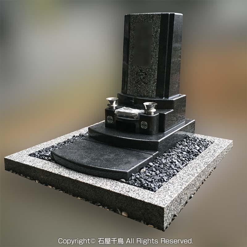 茨城県水戸市のお墓