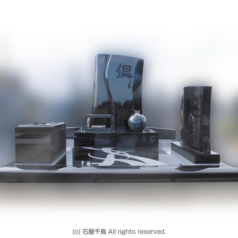 茨城県ひたちなか市のお墓