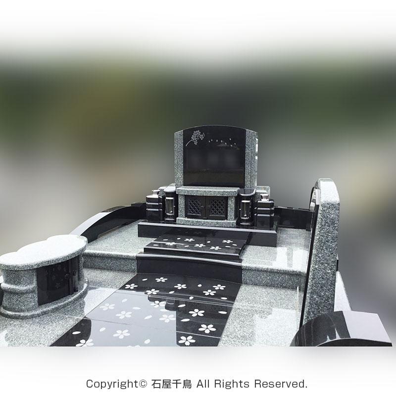 茨城県石岡市のお墓