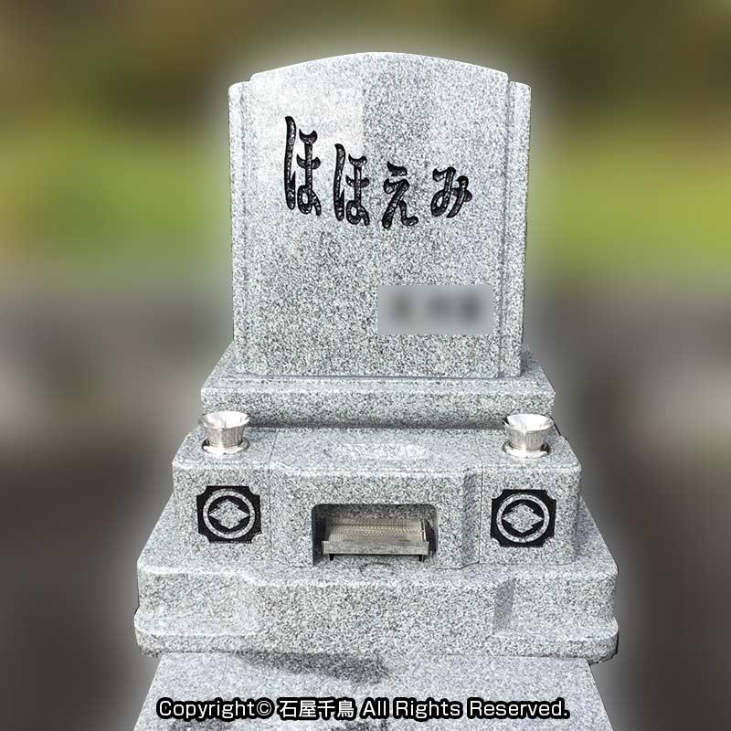 岩手県北上市のお墓