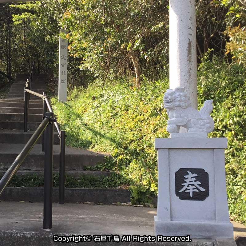香川県高松市の狛犬