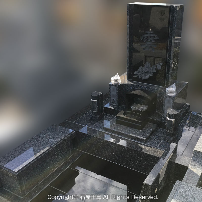 兵庫県神戸市のお墓