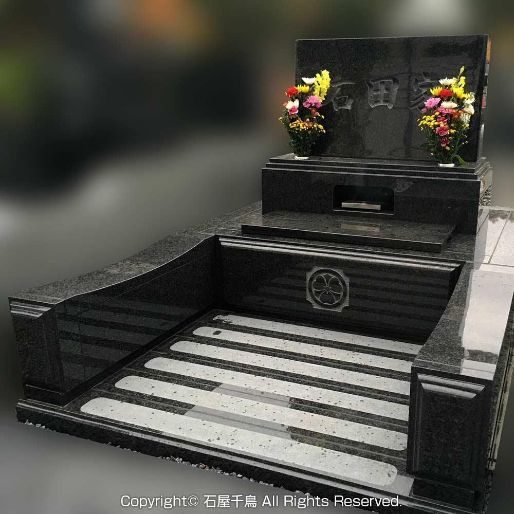 熊本県熊本市のお墓