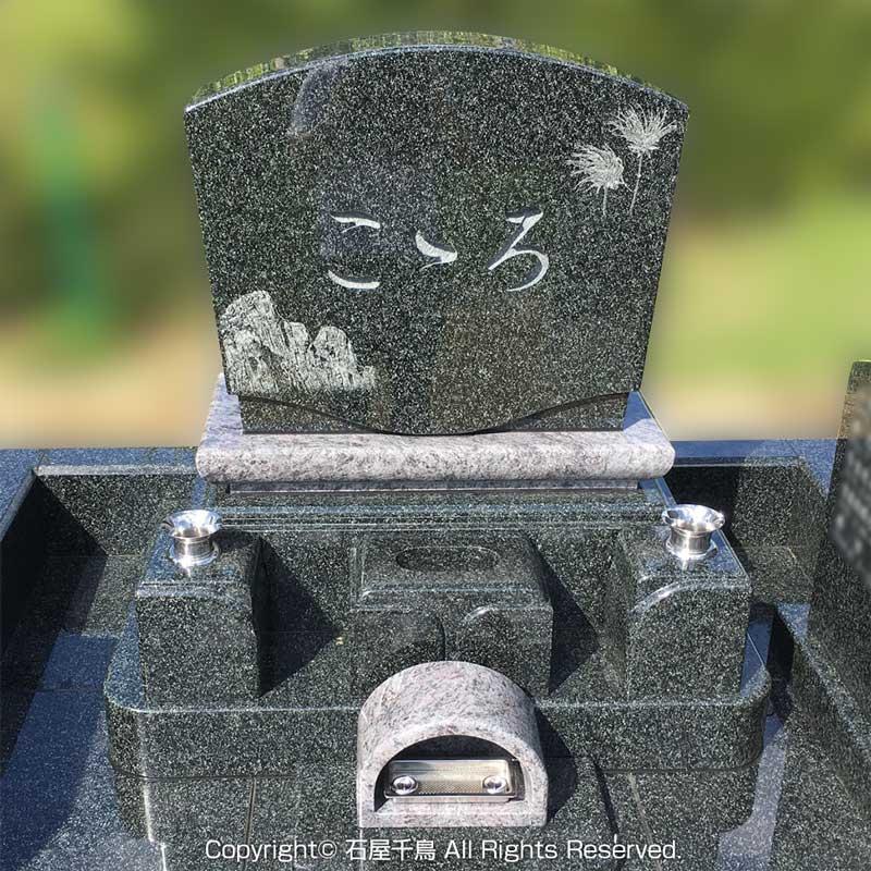 京都府宇治市のお墓