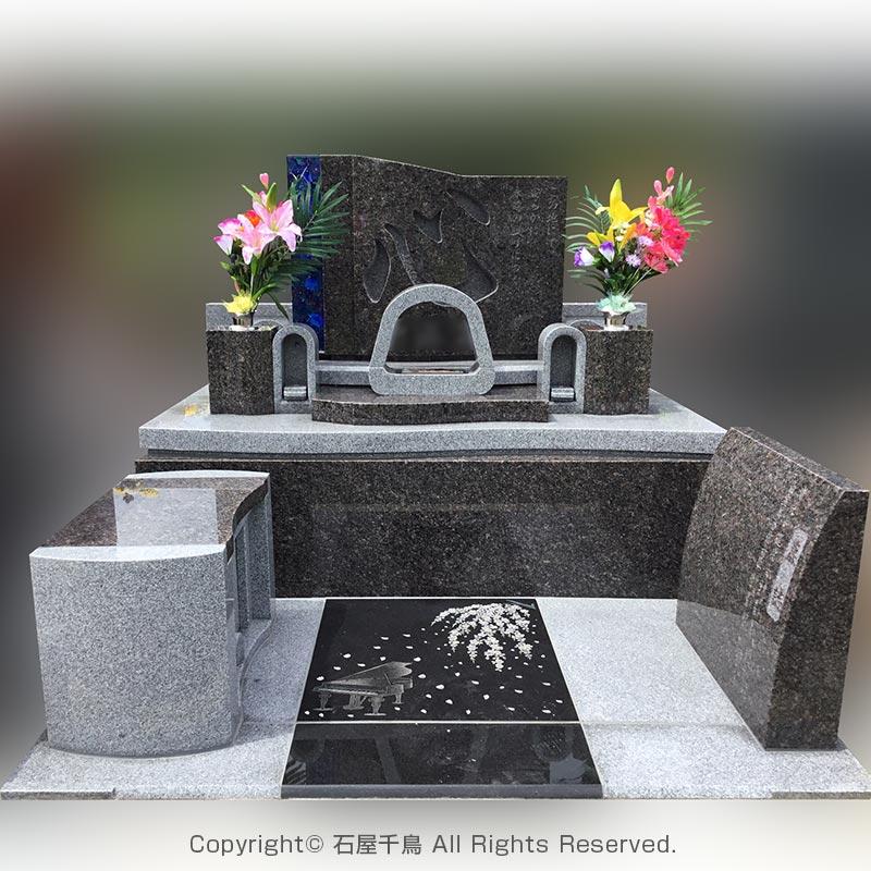 宮城県多賀城市のお墓